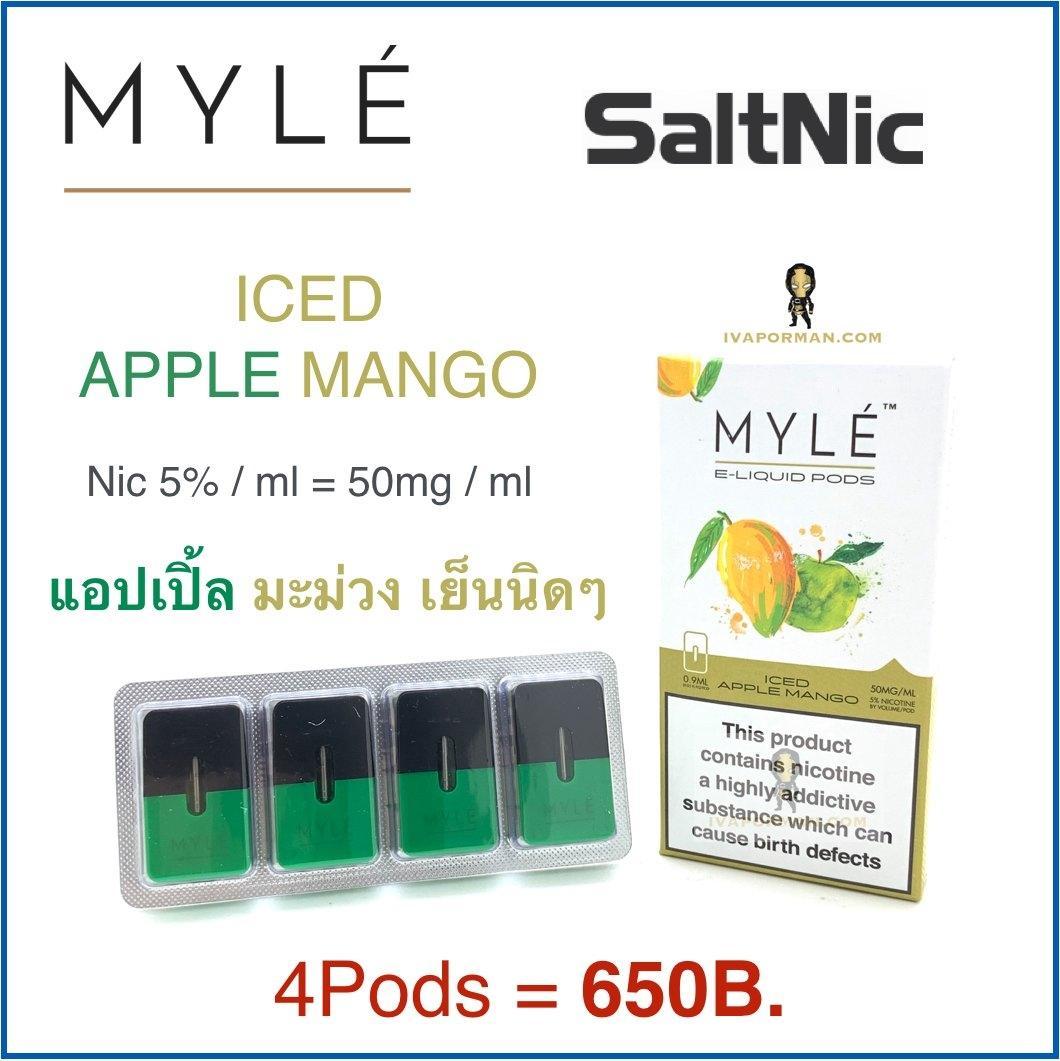 MYLE' POD - ICED Apple Mango