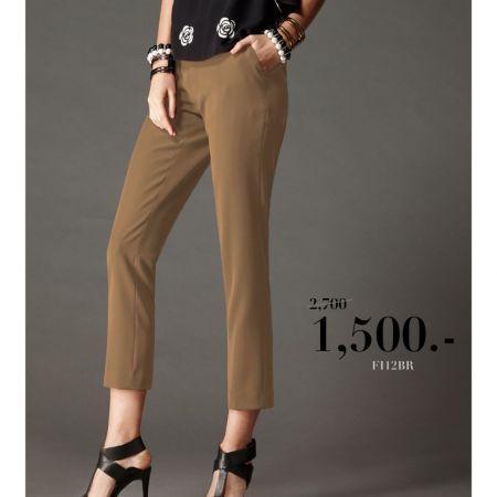 Lofficiel Pants กางเกงรันเวย์ ขา 5 ส่วน สีน้ำตาล FI12BR
