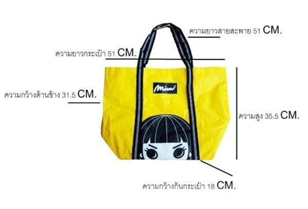 กระเป๋า Mimi  AT5AYE