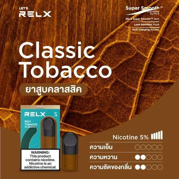 POD INFINITY RISH TOBACCO 5% - ยาสูบ