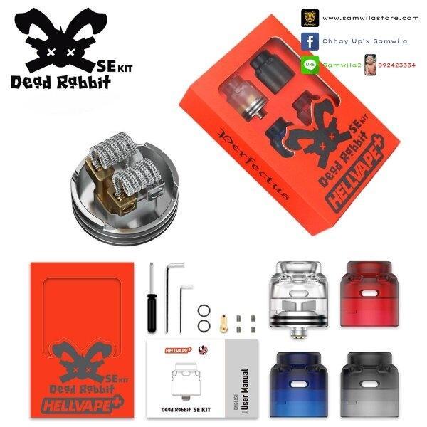 Dead Rabbit SE Kit RDA