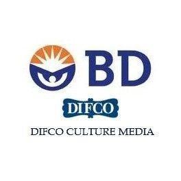 Potato Dextrose Agar (PDA) 500g #213400 Difco