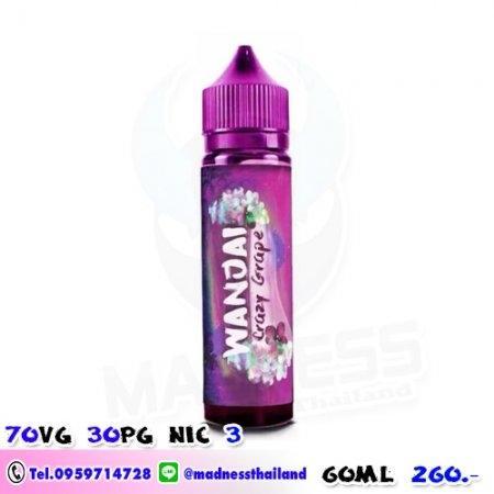 Wanjai Crazy Grape หวานใจองุ่น 60ml [ เย็น ]