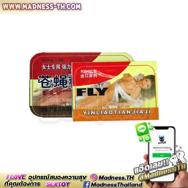 ผงกระตุ้นความต้องการผู้หญิง Fly Yinliaotianjiaji