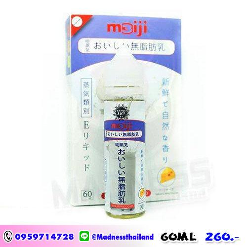 Meiji Milk with Cheese 60ml