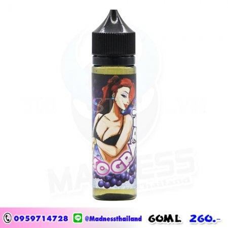 So Grape 60ml