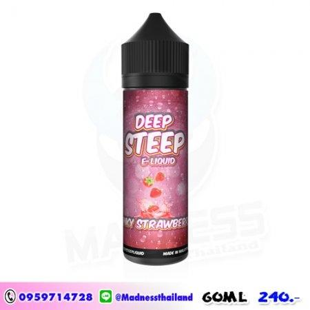 Deep Steep Funky Strawberry 60ml [ เย็น ]