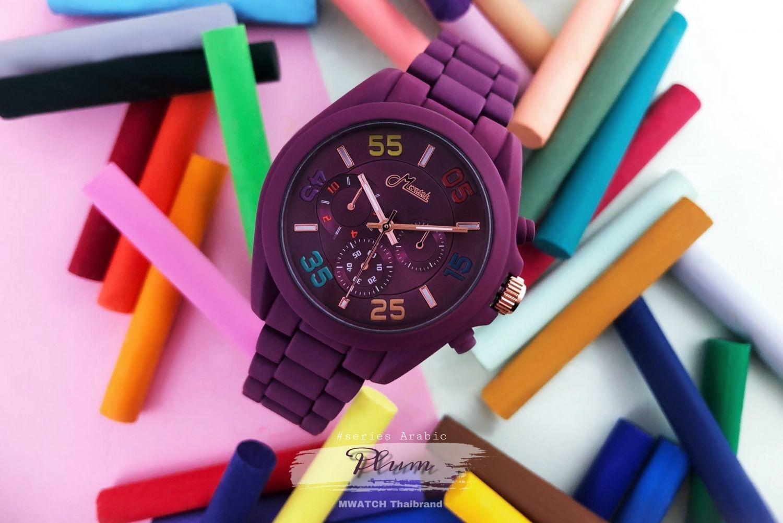 Mwatch 356 Series #Arabic plum นาฬิกาข้อมือสีสดใส เนื้อแมทช์