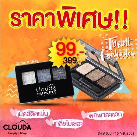 CLOUDA Triplette Eyeshadow #02 Glam & Gold
