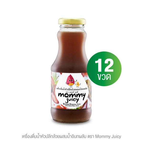 Mommy Juicy Pack 12 ขวด