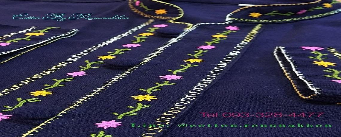 หน้าเวป cotton by renunakhon