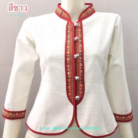 เสื้อผ้าฝ้ายซินมัย-สีขาว