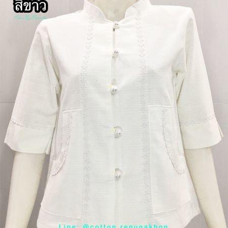 เสื้อผ้าฝ้ายซินมัยแต่งลูกไม้-สีขาว