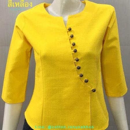 เสื้อมุกดา-สีเหลือง