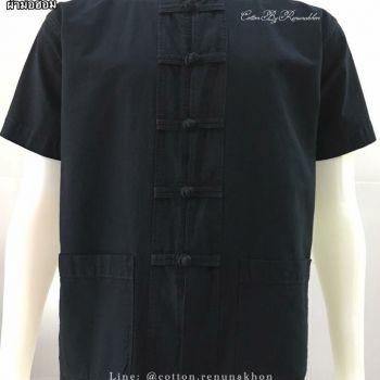 เสื้อผ้าม่อฮ่อม สีดำ ชาย-หญิง