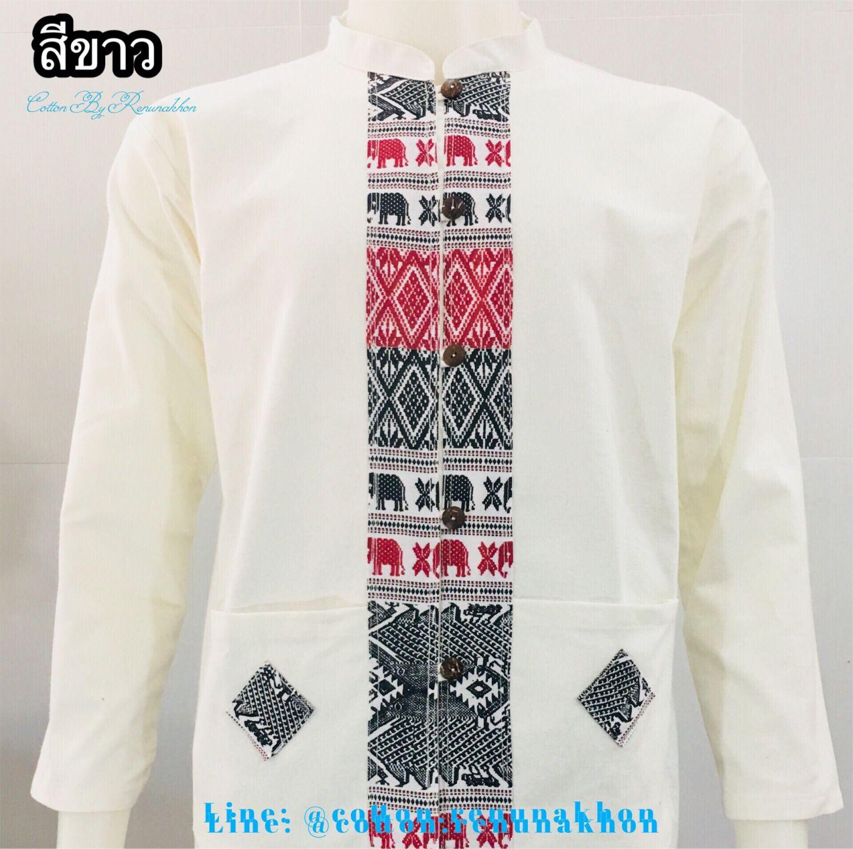 เสื้อผ้าฝ้าแต่งผ้าพิมพ์คอจีน-แขนยาว-สีขาว