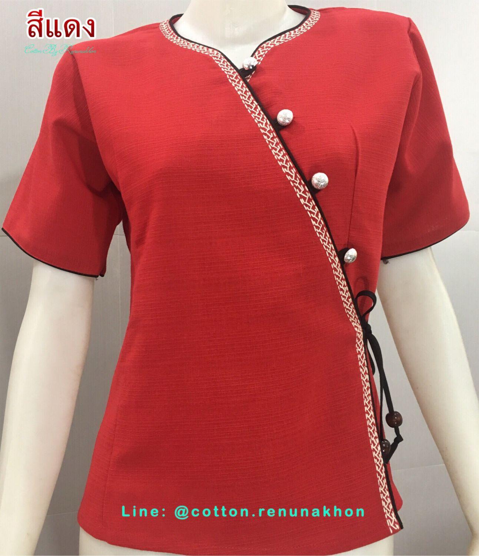 เสื้อผ้าฝ้ายซินมัย-ปักด้นมือ-แขนสั้น-สีแดง