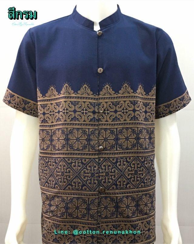 เสื้อผ้าฝ้ายชายคอจีน-พิมพ์ลายแต่งแขน-สีกรม