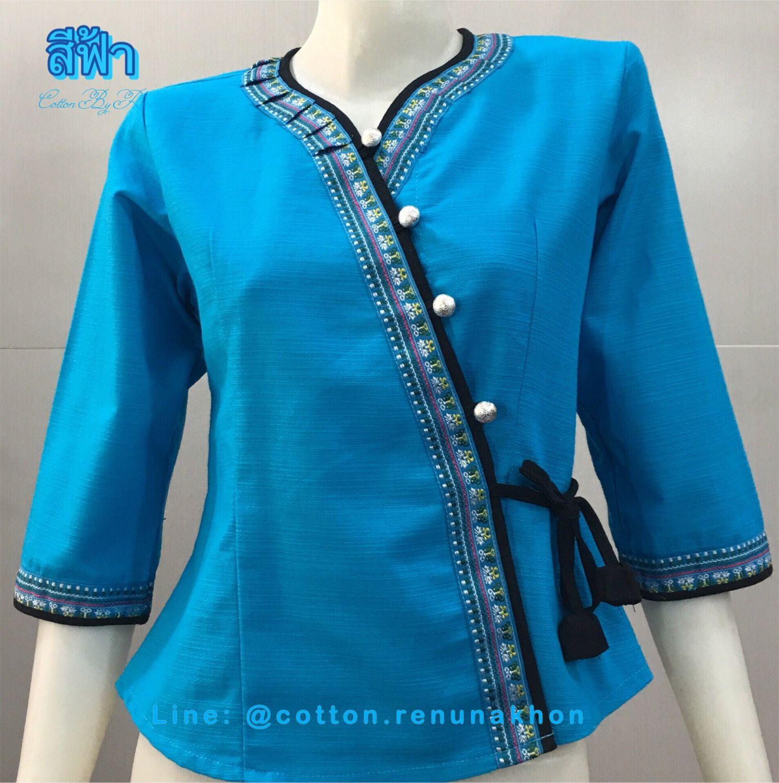 เสื้อผ้าฝ้ายซินมัยแต่งเทปผ้าทอ-สีฟ้า