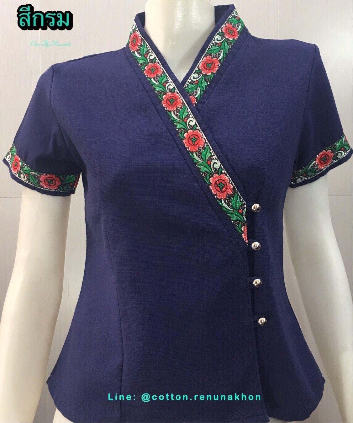 เสื้อผ้าฝ้ายผซินมัย-สีกรม
