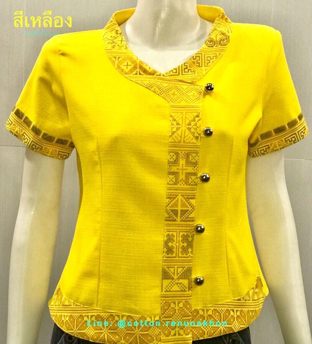 เสื้อผ้าฝ้ายซินมัย-แขนสั้น-สีเหลือง