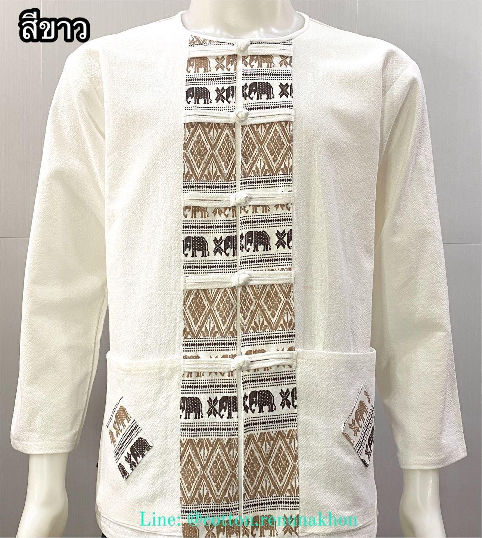 เสื้อผ้าฝ้ายคอกลม-แขนยาว-สีขาว
