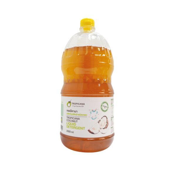 Tropicana Coconut Liquid Detergent - ผลิตภัณฑ์ซักผ้าชนิดเหลว ขนาด 2 ลิตร