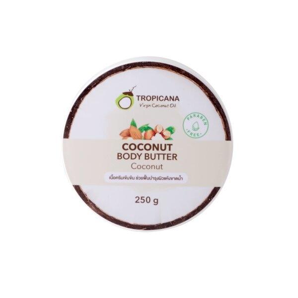 บัตเตอร์บำรุงผิวน้ำมันมะพร้าว Tropicana สูตร NON PARABEN กลิ่น COCONUT ขนาด 250 G
