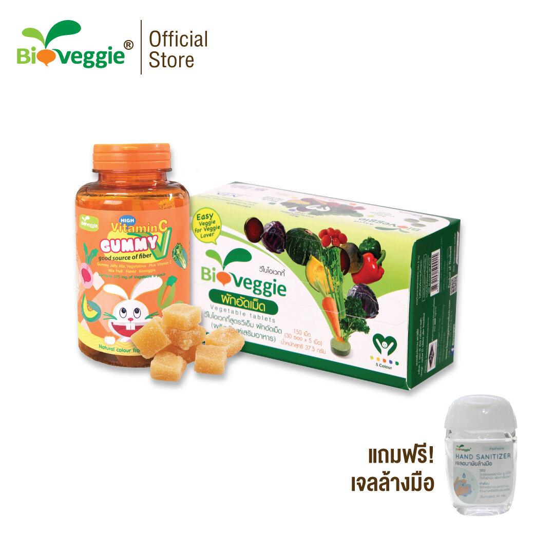 Bioveggie Healthy Duo Set