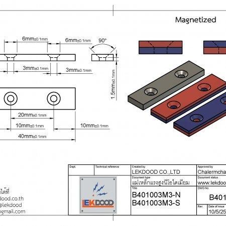 แม่เหล็กแรงสูง เกรด N42 ขนาด 40mm x 10mm x 3mm x M3 S on taper รหัส 00379-B401003M3-S