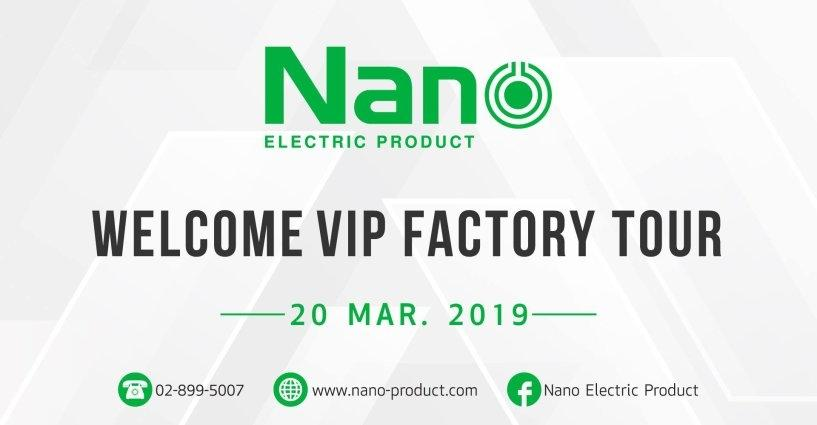 Nano Electric Product Company Profile (TH)