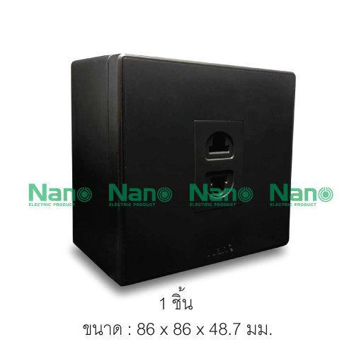 ชุดฝา NANO 1 ช่อง 1 ปลั๊ก และบล็อกลอยขนาด 3*3นิ้ว สีดำ (1 ชิ้น/ 16 ชิ้นต่อกล่อง) CS86020-bb