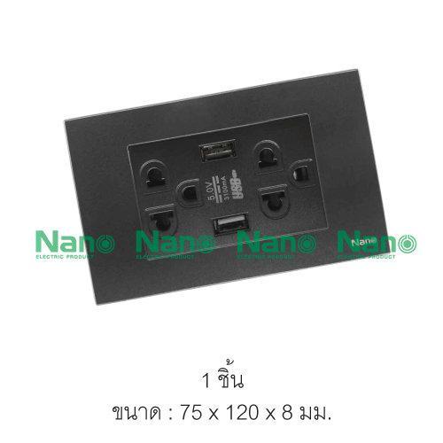ชุดเต้ารับคู่มีกราวน์มีม่านนิรภัย+USB 3.1A 5V 2ช่อง สีดำ( 1 ชิ้น/ 6 ชิ้นต่อกล่อง) CP55U-B