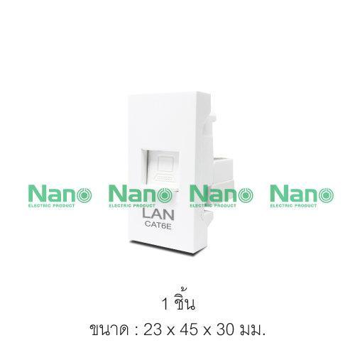เต้ารับคอมพิวเตอร์ (LAN) CAT6 Urban series  สีขาว ( 1 ชิ้น / 20 ชิ้นต่อกล่อง ) UR-LAN6