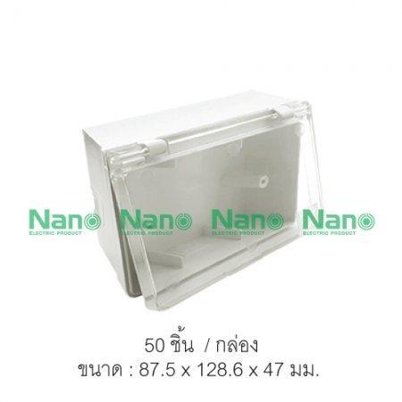 กล่องครอบสวิตช์ปลั๊กไฟ NANO   (ฝาใส)   (50 ชิ้น/กล่อง) NANO-405C
