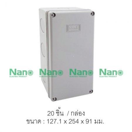 กล่องกันน้ำพลาสติก NANO (20 ชิ้น/กล่อง) NANO-203W