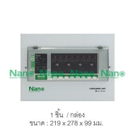 ตู้คอนซูมเมอร์ยูนิต NANO 8 ช่อง(ปลั๊กออน)พร้อมเมน MCB 50A (1 ชิ้น / 10 ชิ้นต่อกล่อง) PCM08-50M