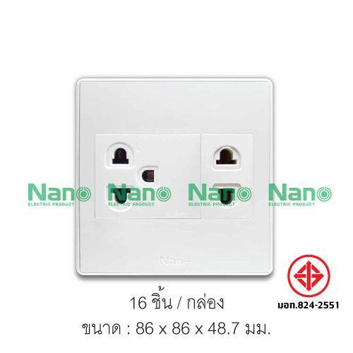 ชุดฝา NANO  3ช่อง 1ปลั๊ก 1ปลั๊กกราวด์เดี่ยวและบล็อกลอยขนาด 3*3นิ้ว (1 ชิ้น/ 16 ชิ้นต่อกล่อง) CS8625-bw