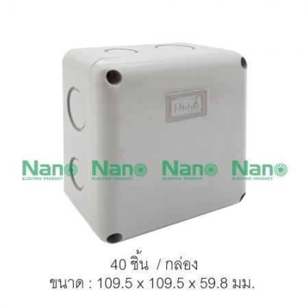 กล่องกันน้ำพลาสติก NANO (40 ชิ้น/กล่อง) NANO-202W