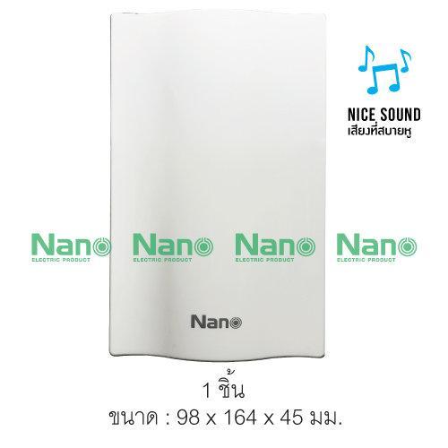 กระดิ่งนิ้งหน่อง ทูโทน 2 เสียง (82 db 50hZ 220V) สีขาว(1 ชิ้น/ 40 ชิ้นต่อกล่อง) NN-DC01W