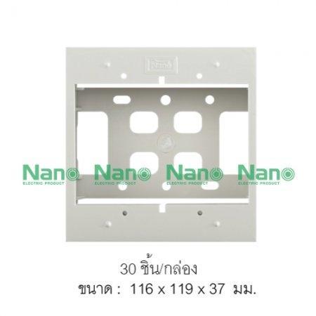 กล่องลอยพลาสติก NANO (30 ชิ้น/กล่อง) NANO-404-1