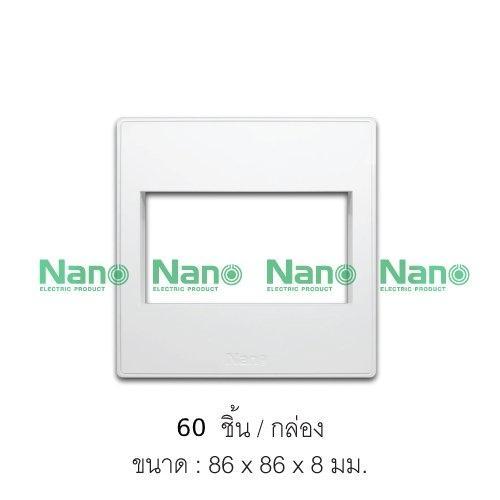 แผงหน้ากากขอบเหลี่ยมจตุรัส ขนาด 86 x 86 มิล (3 ช่อง)(1 ชิ้น/ 60 ชิ้นต่อกล่อง) NANO-86-3