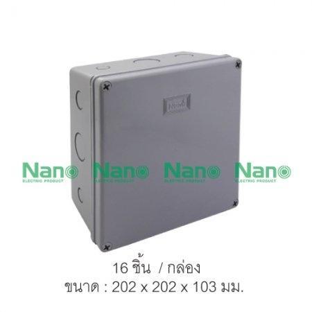 กล่องกันน้ำพลาสติก NANO (16 ชิ้น/กล่อง) NANO-206G