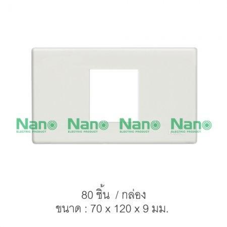 หน้ากากขอบเหลี่ยม NANO  2 ช่องกลาง  (80 ชิ้น/กล่อง) NANO-400-5