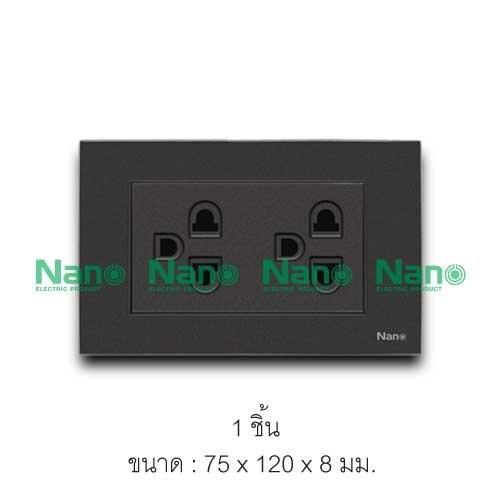 ชุด เต้ารับคู่ แบบมีกราวน์  Urban Series และ ม่านนิรภัย สีดำ(1 ชิ้น/ 10 ชิ้นต่อกล่อง) CP55R-B