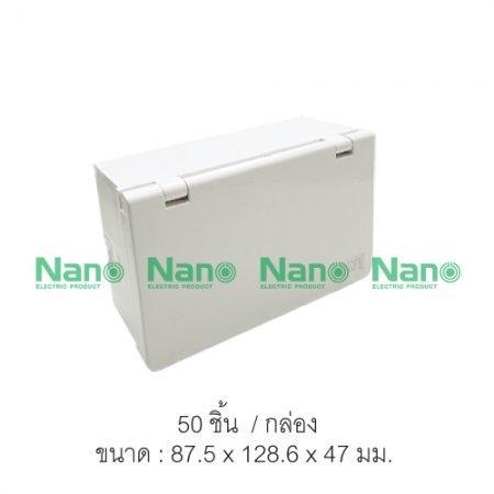 กล่องครอบสวิตช์ปลั๊กไฟ  NANO   (50 ชิ้น/กล่อง) NANO-405
