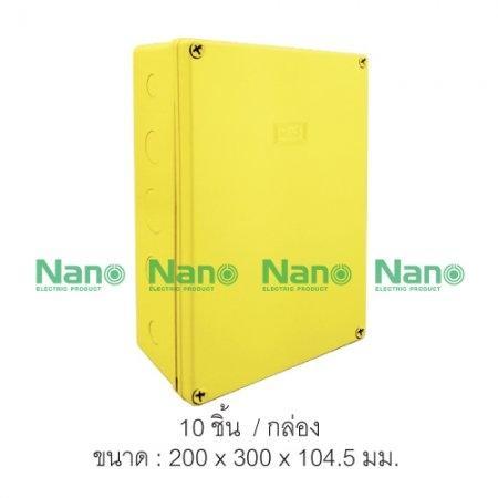 กล่องกันน้ำพลาสติก NANO (10 ชิ้น/กล่อง) NANO-207Y
