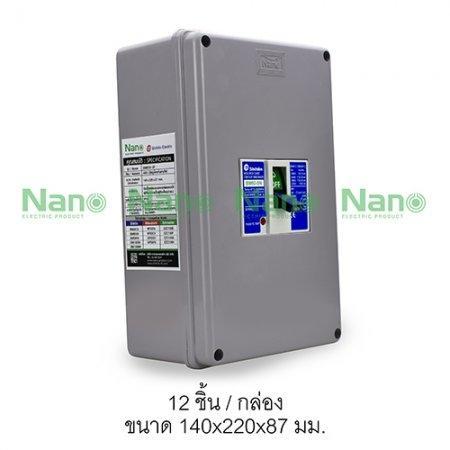 กล่องครอบเบรกเกอร์ NANO 3 โพล(สีเทา) (12 ชิ้น/กล่อง) BMBOX-3PG