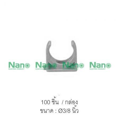 คลิปก้ามปู(นิ้ว) NANO (100 ชิ้น/กล่อง) NNMC15G