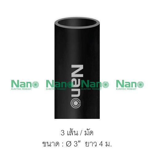 """ท่อร้อยสายไฟสีดำ NANO (3"""")(3 เส้น/มัด) NNPB80(C1)"""